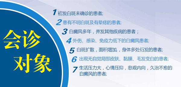 华中首个青少年儿童极速祛白门诊