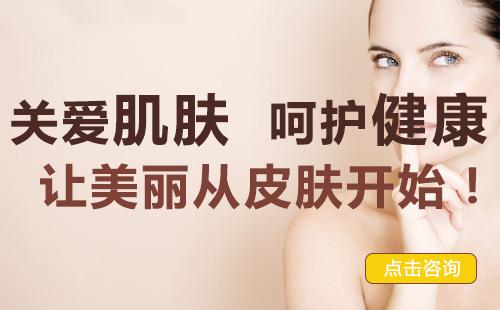 什么样的体质容易得皮肤病?