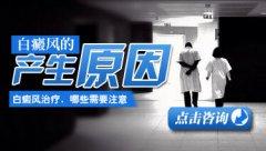 宜章县给病人太大的压力会影响治疗效果吗