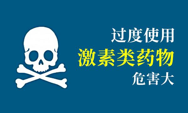 台州治白癜风价格 儿童白癜风用激素注意什么