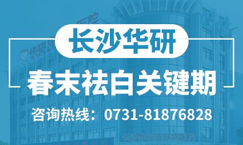 """本周末5月2日-3日开展""""医患同心,齐力抗"""
