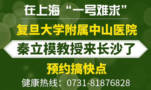白癜风暑期复色计划已正式启动,特邀上海秦立