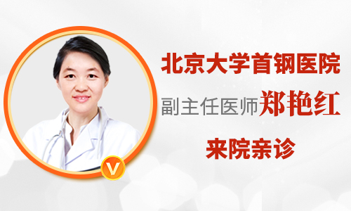 北京白癜风门诊主任郑艳红前来助阵,一起抗白