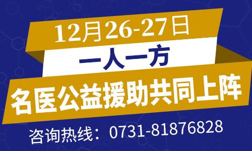 12.26-27治病先识病,秋冬复色巩固