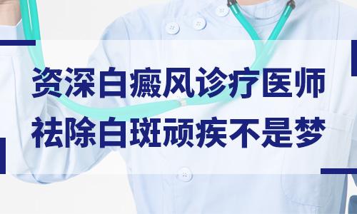 12.26-27永州秋冬复色巩固一人一方,名医公益援助共同上阵