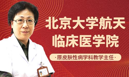 2.20-2.21顾敏教授坐诊长沙白癜风医院