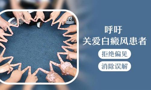北京白癜风主任苏有明7月31日-8月1日来湘