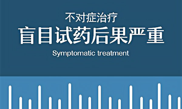 长沙白癜风医院 不做白癜风抗复发治疗的危害